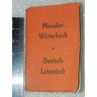 Распродажа! Миниатюрный словарь, немецко-латинский.