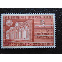 Пакистан 1964г. Архитектура.