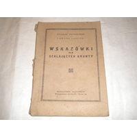 Wskazowki dla scalajacych grunty. Warszawa 1928 r