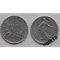 1 франк 1977 г. Франция.