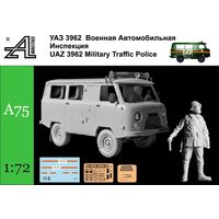 Микроавтобус УАЗ-3962 Военная Автомобильная Инспекция, сборная модель 1/72 Alex Miniatures