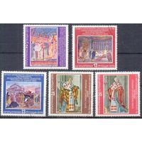 Болгария 1979 Рим религия