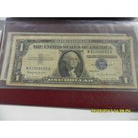 1957 год В - доллар США - (СЕРЕБРЯНЫЙ СЕРТИФИКАТ)