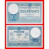 [КОПИЯ] Марокко 10 франков 1928г.