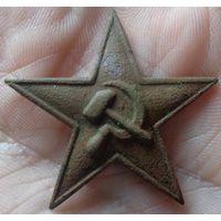 Звезда ркка