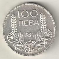 Болгария 100 лев 1934