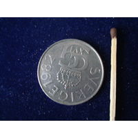 Монета 5 крон, Швеция, 1982 г.