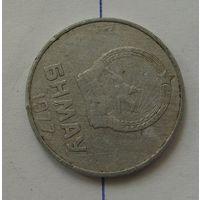 Монета, Монголия, 2 коп., 1977, брак