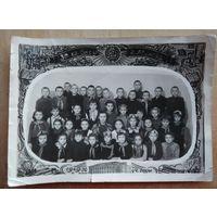 Фото учеников 3ж класса 6-й нач.школы г.Минска 1950 г. 13х18 см.
