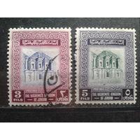 Иордания 1954 Архитектура