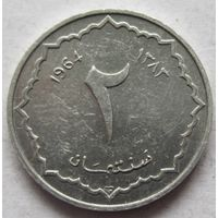 Алжир 2 сантима 1964