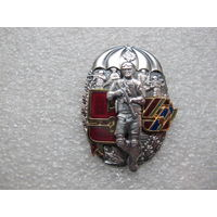 55 лет 5 бригада спецназа Беларусь горячая эмаль
