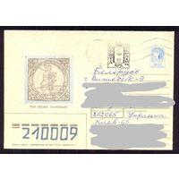 "Украина конверт  провизория ""73"""