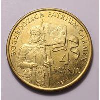 Польша, 4 Dukat (4 Kcynie) 2009 год, (тираж 20.000 экз.)