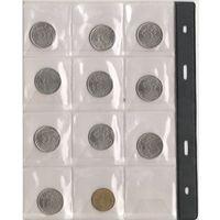 Война 1812, 28 монет РФ, полный комплект