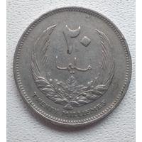 Ливия 20 миллим, 1965 6-7-10