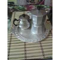 Винтажный набор из СССР  кофевара гейзерная Италия,поднос СССР,сахарница посеребро.
