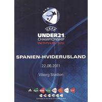 2011 Испания U-21 - Беларусь U-21 (полуфинал МЧЕ-2011)