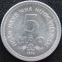 YS: Вьетнам, 5 хао 1976, КМ# 13, UNC (2)