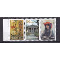 1999 Украина Живопись Нац. музей Сцепка MNH**
