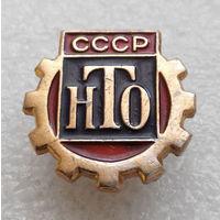 НТО СССР O-P08 #0371