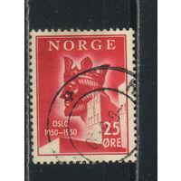 Норвегия 1950 900 лет Осло Харальд III #349