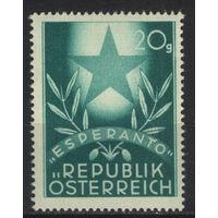 Австрия 1949 Mi# 935 (MNH**)