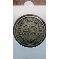 25 центов 1928 эстония. Распродажа!  Старт с 1 рубля.
