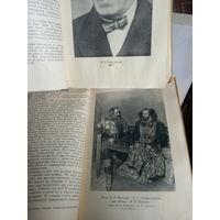 Собрание сочинения Станиславский 2 Тома 4 и 6 , 1956 57 год выпуска с фотографиями