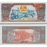 Лаос  500 кип 1988 год  UNC