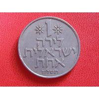 Израиль 1 лира.