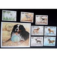 Камбоджа 1990 г. Собаки. Фауна, полная серия из 7 марок + Блок #0133-Ф1