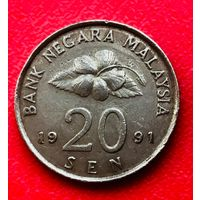 04-20 Малайзия, 20 сен 1991 г.