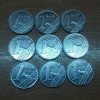Монеты Узбекистана (цена за все)