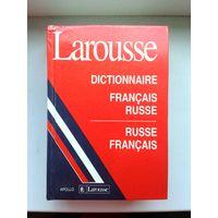 Французско-русский и Русско-французский словарь. P.Pauliat
