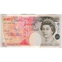50 фунтов 1994 года, М17 548766