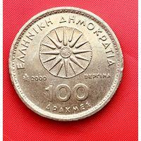 13-01 Греция, 100 драхм 2000 г. Единственное предложение монеты данного года на АУ