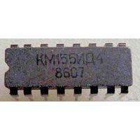 Микросхема КМ155ИД4