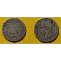 Венесуэла 25 сентаво (1/4 боливара) 1946г.