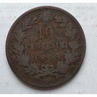 Италия 10 чентезимо, 1863 4-15-22