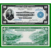 [КОПИЯ] США 10 долларов 1915 г.