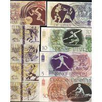 Литва 1991г Деньги Олимпийских игр полный набор UNС.9шт.