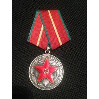 За 20 лет безупречной службы МВД СССР серебро