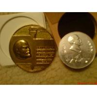 Юбилейные медали Ленин В. И.