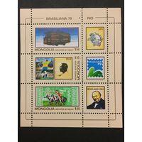 Выставка марок в Рио де Жанейро. Монголия,1979, сцепка