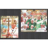 2012 Мозамбик Знаменитые Люди Папа Римский MNH