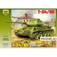 Советский средний танк Т34/85, сборная модель 1/35 Звезда 3533