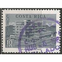 Коста-Рика. 100 лет Англо-Костариканскому банку. 1963г. Mi#625.
