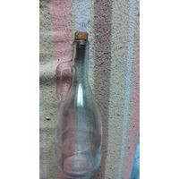 Бутылка стеклянная, с ручкой и дозатором, для жидкостей, 5.5 млл. распродажа