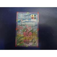 Индонезия 1999 фил. выставка Ибра, Цветы блок